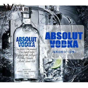 Absolut Vodka瑞典原味伏特加  瑞典原装进口烈酒 700ml行货