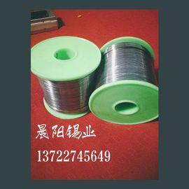 正品晨阳锡业A63焊锡丝 0.8m-1.5m-1.8m-2.0m线路板专用焊锡丝