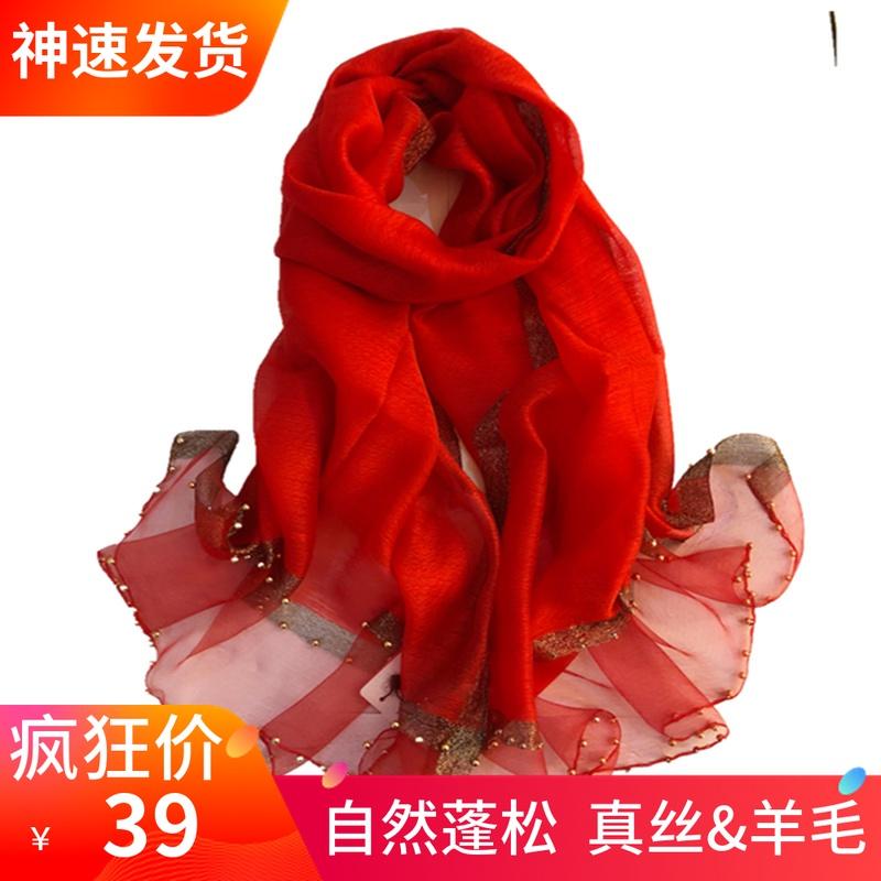 女土丝巾红色长款韩版真丝冬天羊毛围脖拼接纯色旗袍披肩春秋围巾