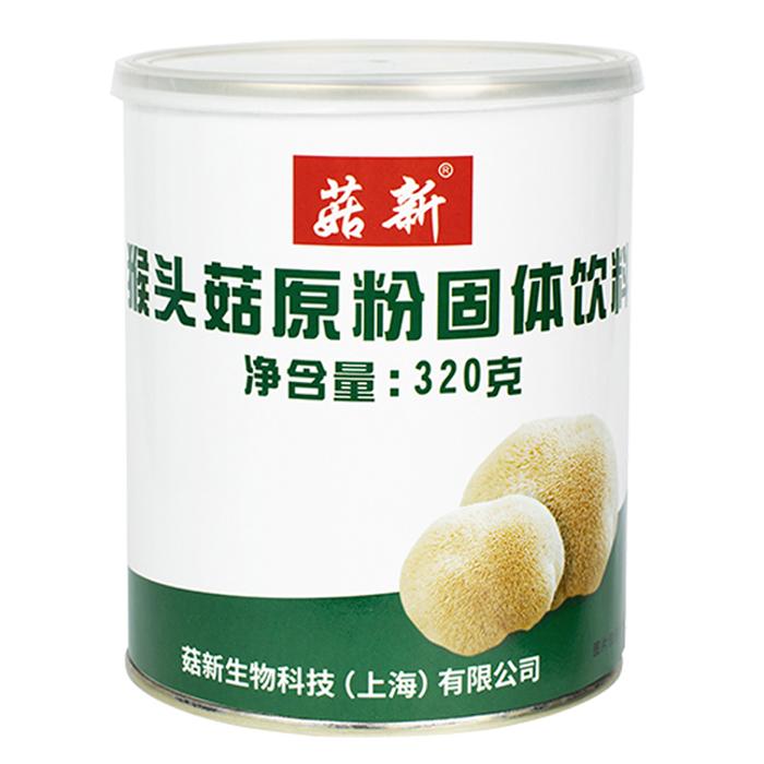 菇新 猴头菇粉 猴菇粉 猴姑粉 猴菇孢子益养羹 320g/罐