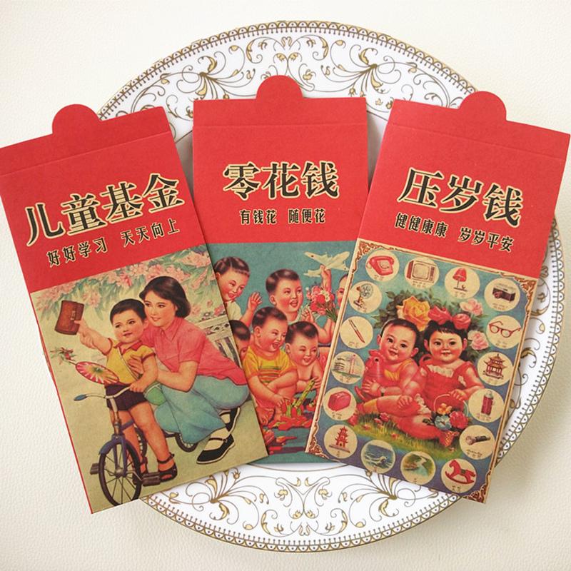 Конверты для Китайского нового года Артикул 43228811502