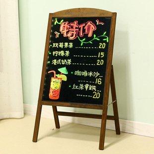 店铺奶茶店家用小黑板支架式立式画板广告板餐厅商用专用笔发光