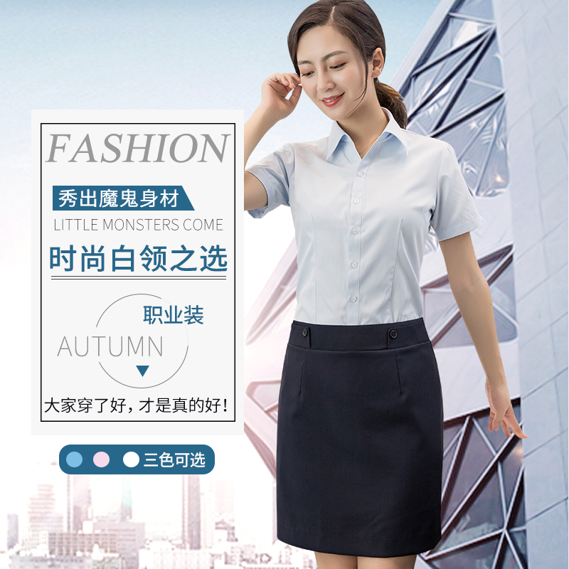 Professional shirt womens V-neck bank real estate business short sleeve shirt formal interview suit 4S shop work shirt