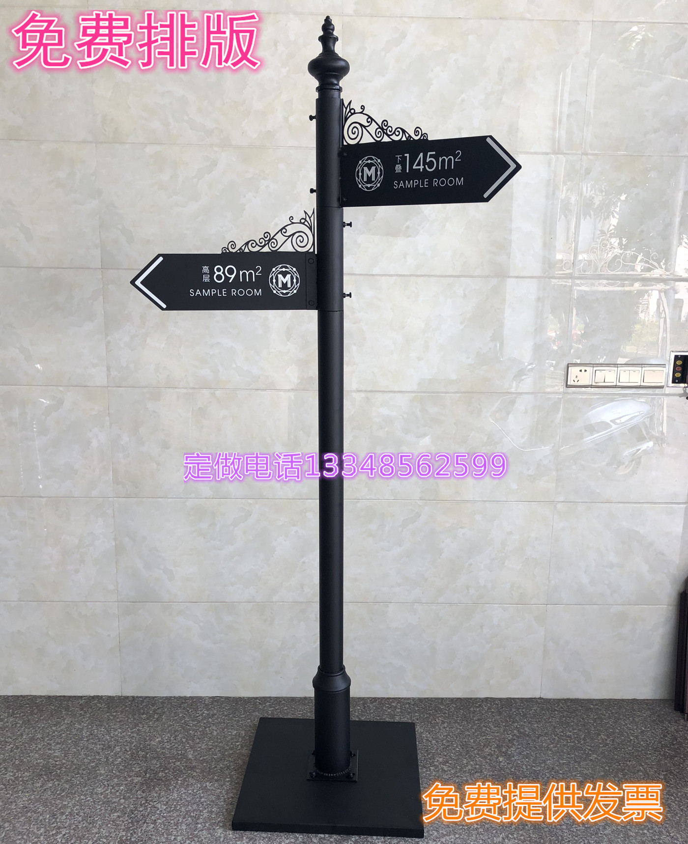 Вертикальный торговый центр стандартный Знать дорожную табличку