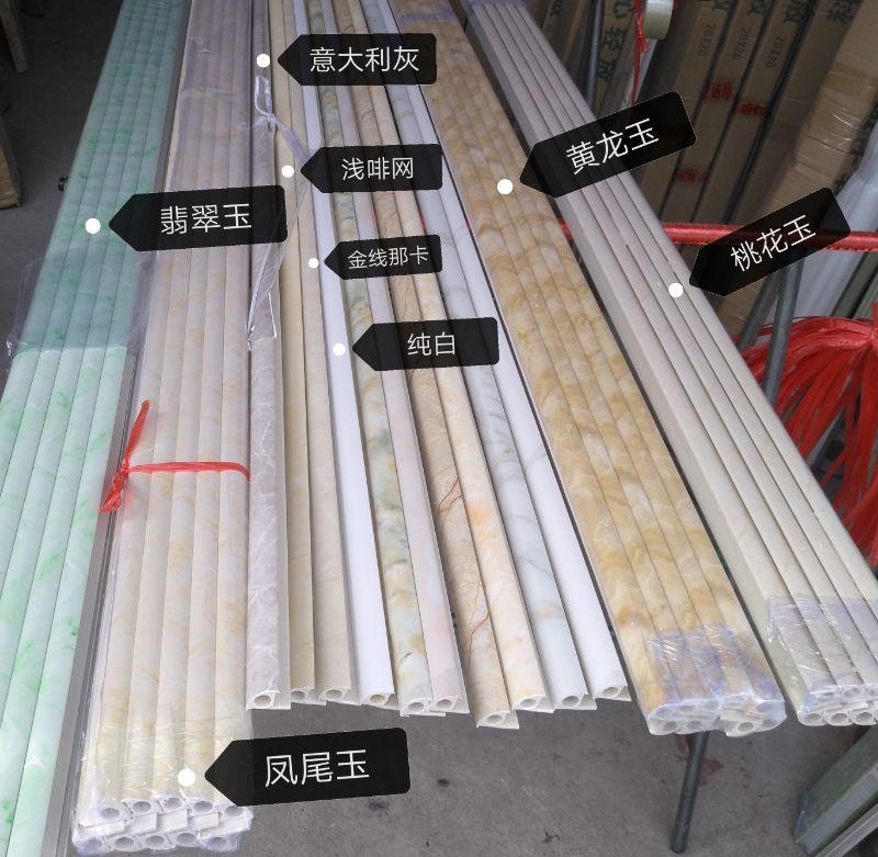 2米5石塑瓷砖阳角线转角仿石墙角包边收口pvc修边条科技线条装饰 Изображение 1
