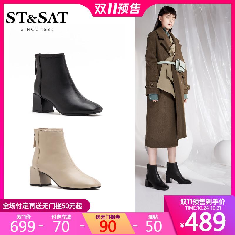 SS94116661冬季新款粗跟高跟鞋女短靴潮2019星期六券90付定送