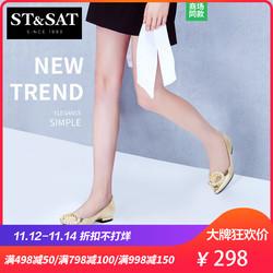 St&Sat/星期六尖头时尚闪亮扣饰女鞋方根低跟浅口单鞋SS71111354