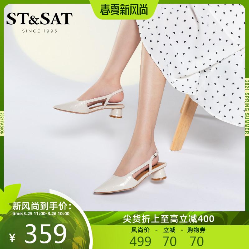 SS11114018春夏新款中后空优雅低粗跟包头女鞋2021星期六时装凉鞋
