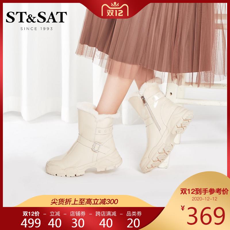 SS0411A425冬季新皮带扣装饰时装靴毛里短筒女2020星期六时尚短靴