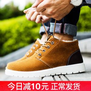领15元券购买回力男冬季加绒高帮鞋韩版雪地靴