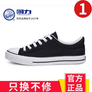 领10元券购买回力帆布鞋低帮秋季韩版透气潮单鞋