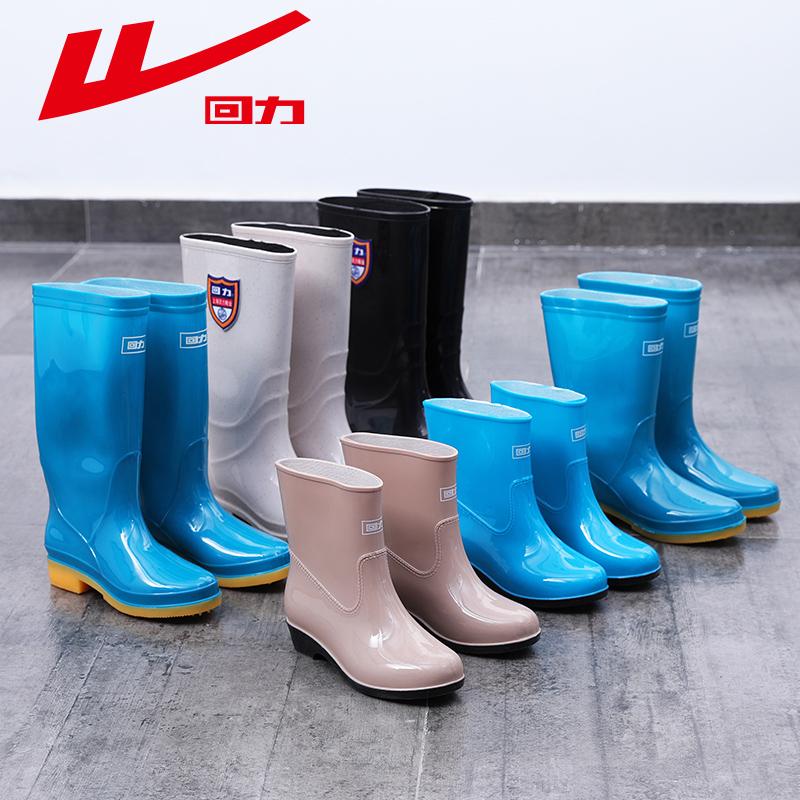 回力雨鞋女时尚款外穿雨靴套鞋短筒水鞋防水防滑中筒高筒加绒胶鞋