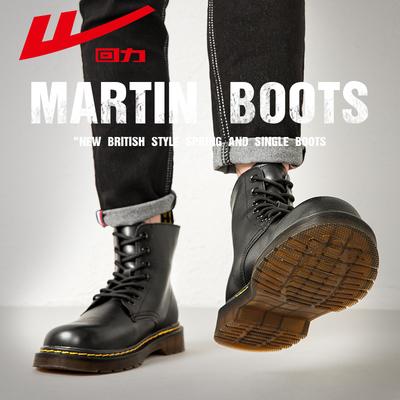 回力马丁靴男冬季加绒春秋款中高帮英伦风工装男士潮鞋黑色靴子男