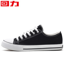 Huili women's shoes ulzzang canvas shoes