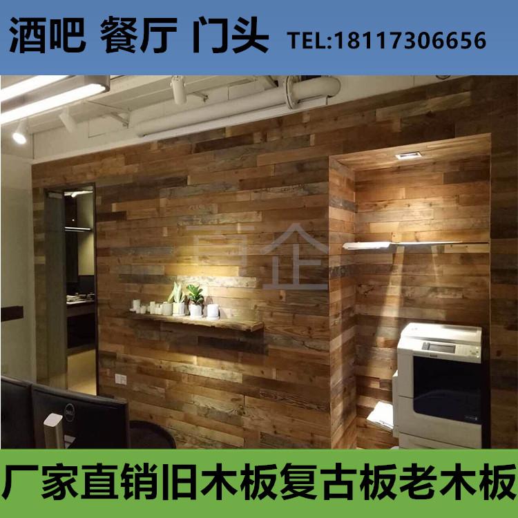 复古装饰旧木板实木彩色老房板墙面吊顶酒吧户外门头外墙防水环保