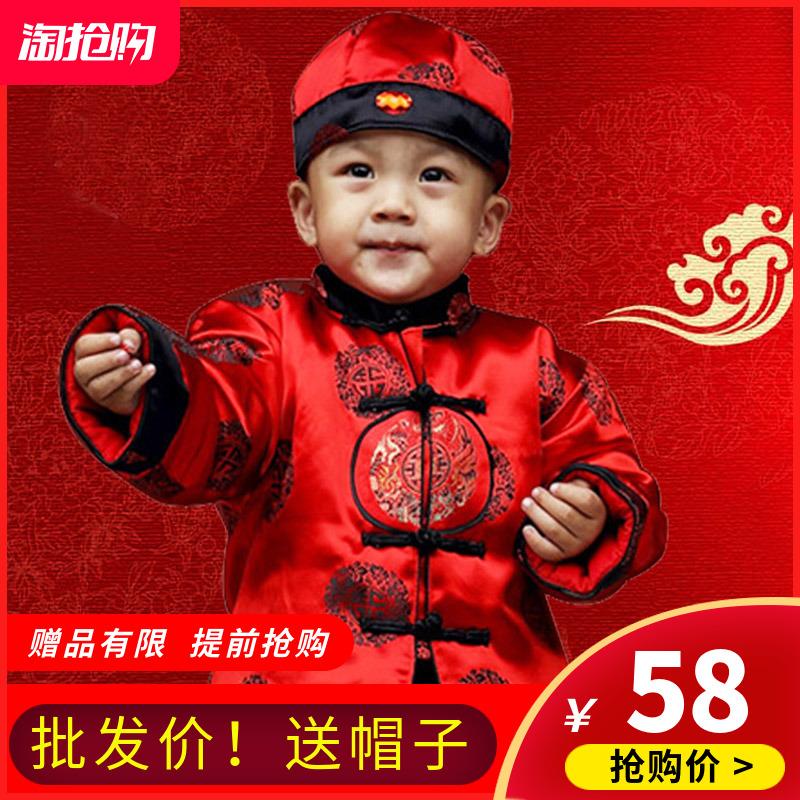 手工男女儿童周岁宝宝唐装婴儿棉衣套装古装礼服外套新年冬装加厚