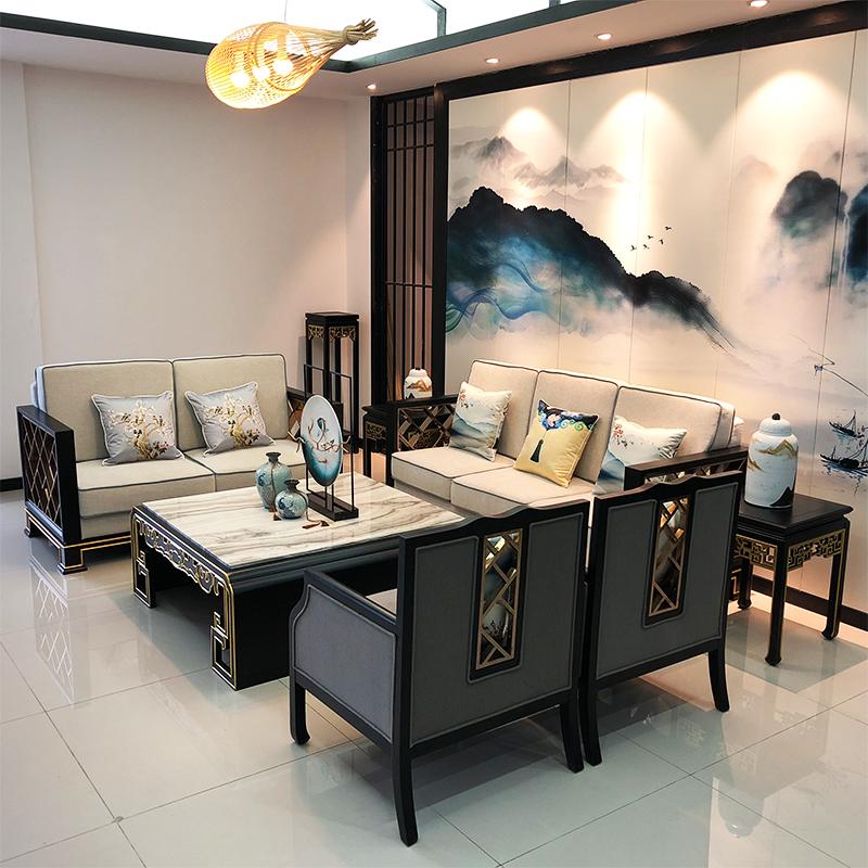 新中式组合现代中式成套家具沙发(用1元券)