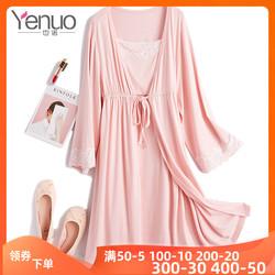 也诺莫代尔哺乳吊带睡袍套装春夏季新款睡裙孕妇装纯棉睡衣月子服