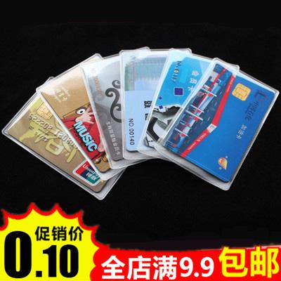 透明 身份证卡套 保护套 证件套 公交卡套 会员卡套 医保卡套 IC