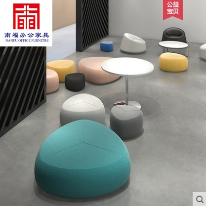 Nordic new creative fashion color fabric simple shaped leisure reception early education lazy cobblestone sofa stool