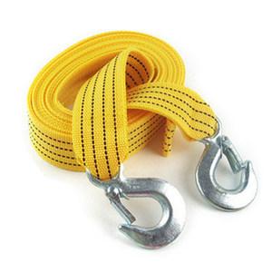 拖车绳加厚 越野车小车货车5米5吨强力钢丝绳带钩 牵引绳捆绑带