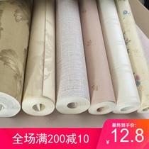 处理瑕疵墙纸处理壁纸PVC无纺布便宜工程宾馆KTV清仓拆迁欧式田园