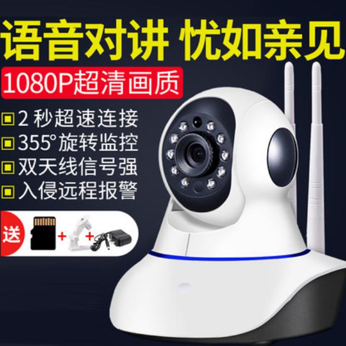 音频日夜看家神全景监控移动侦测侦测报警无线摄像头设备960p