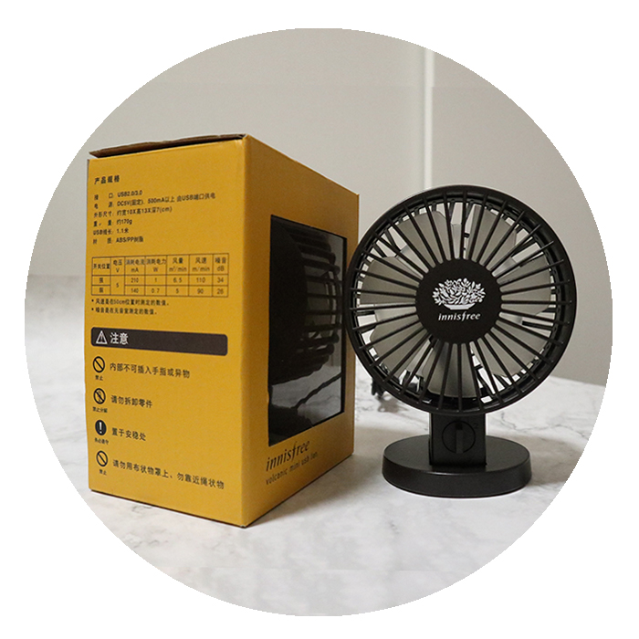 Clearing house, singing songs, singing songs, Innisfree, Mini USB Fan, computer, office, student dormitory, desk, mute car