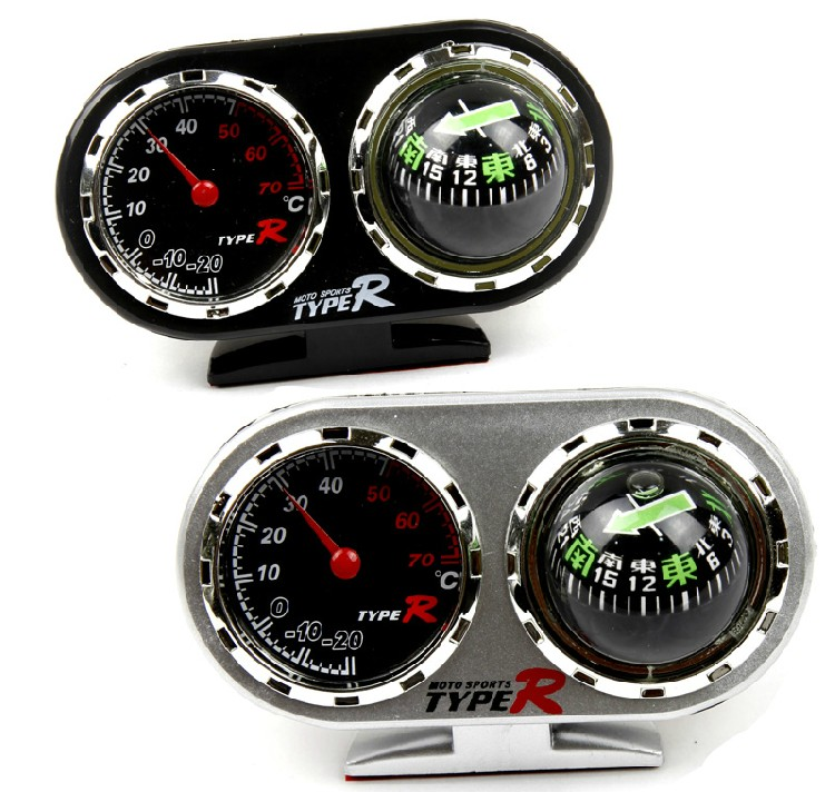 正品 车用指南球车载指南针温度计二合一 汽车指南球汽车用品