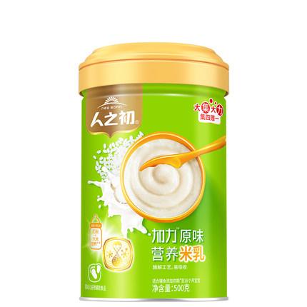 人之初加力原味营养米粉宝宝米乳550克克桶装3送一