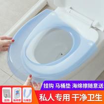 马桶坐垫家用马桶垫塑料防水夏天薄款合租房厕所坐便器套通用座圈