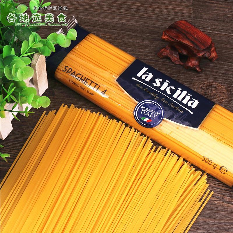 Италия в оригинальной упаковке Импортированные пряные сицилийские 4 # прямые макароны полосатый 500 г макароны с макаронами с макаронами