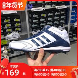 Adidas 阿迪达斯 男女款棒球运动钢钉防滑棒球鞋 AQ8341