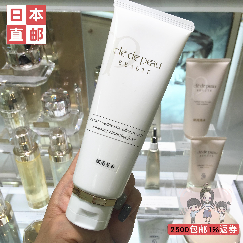日本代购直邮CPB肌肤之钥光采洁面膏洗面奶泡沫洁面125g滋润型A图片