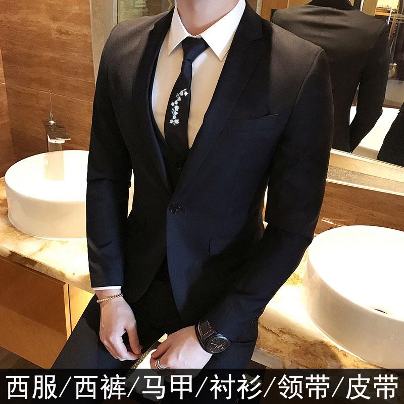 西服套装男士三件套商务正装职业韩版修身小西装伴郎新郎结婚礼服