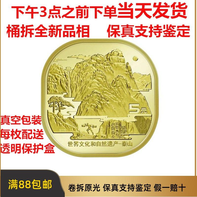 Монеты из недрагоценных металлов Артикул 610929611420