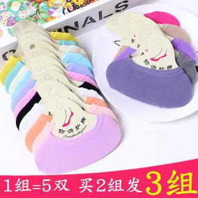 夏季透气隐形硅胶防滑女短袜冰丝袜