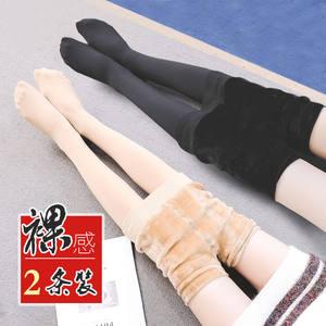 女春秋冬款加绒加厚黑肉色连裤袜