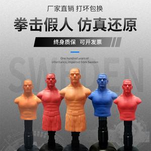 beyond硅胶人形家用宣泄橡胶沙袋