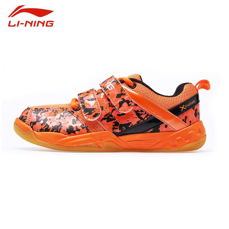李宁LINING羽毛球童鞋儿童男女儿童TD版 羽毛球鞋 AYTJ056