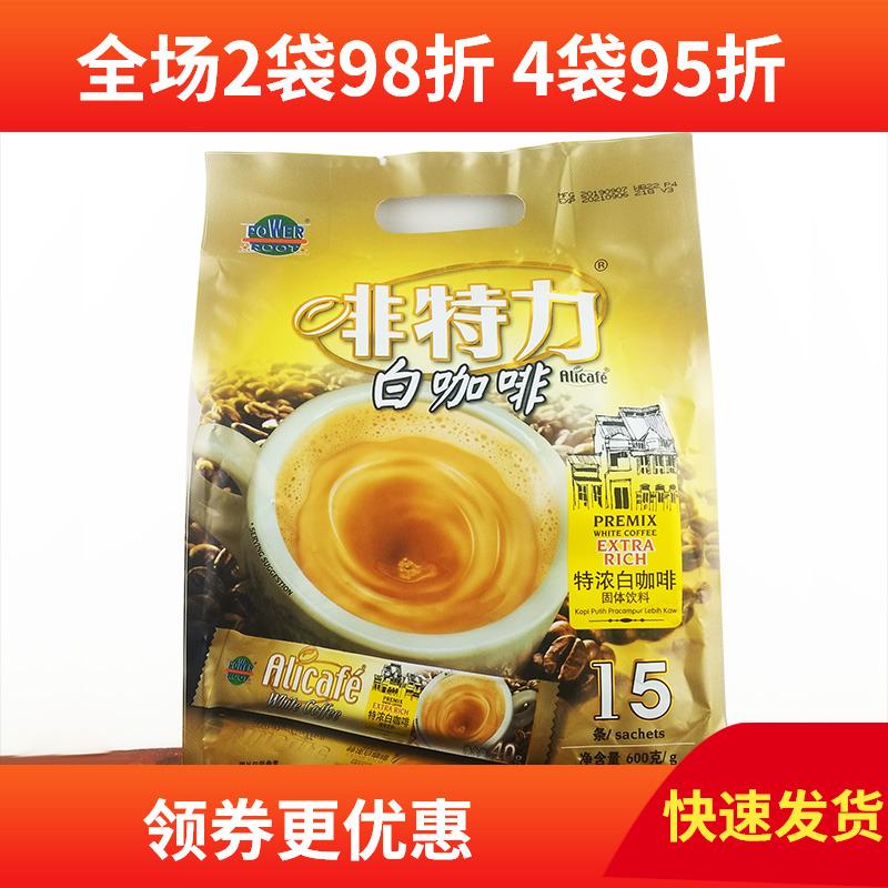 Feiteli three in one espresso coffee Alicafe, imported from Malaysia, 600-720g