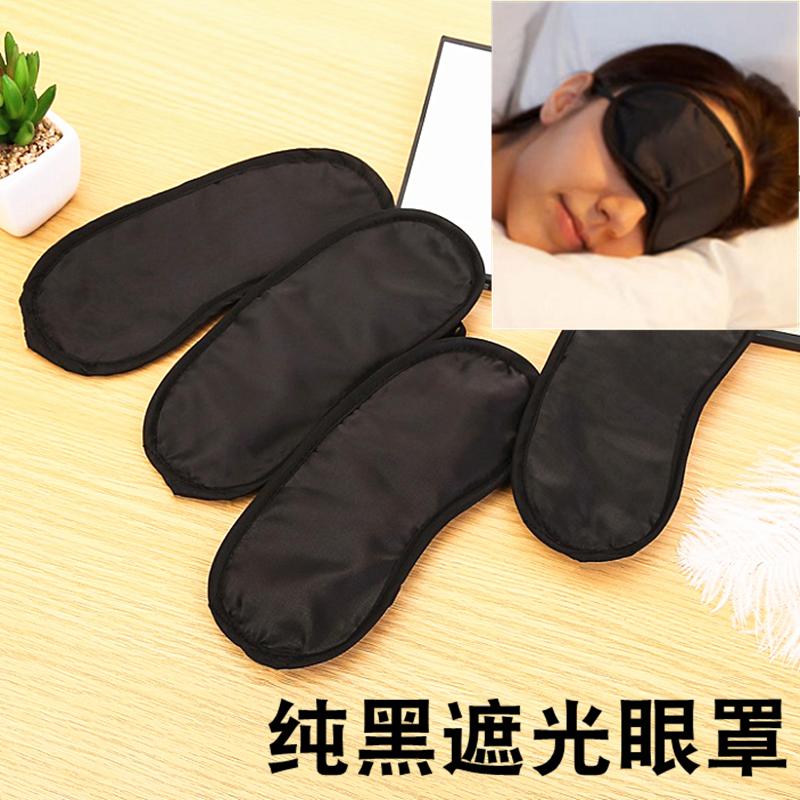黑色遮光航空旅行睡眠透气午休眼罩