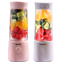 Lattice high portable juicer household fruit small charging mini fried juice machine Electric Student Juice Cup