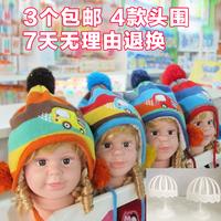 Держатель для шляпы детские шапка Показать форму головы мужской Кукла-манекен с головкой реквизит женская поясная модель детского магазина на младенца