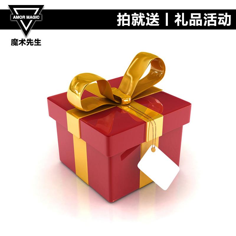 【拍就送】AMOR魔术 购买任何东西皆可搭配拍下 亏损回馈礼品