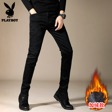 Playboy Fall Jeans Men Plus Fleece Korean Pants Chao Brand Black Leisure Slim Pants Men