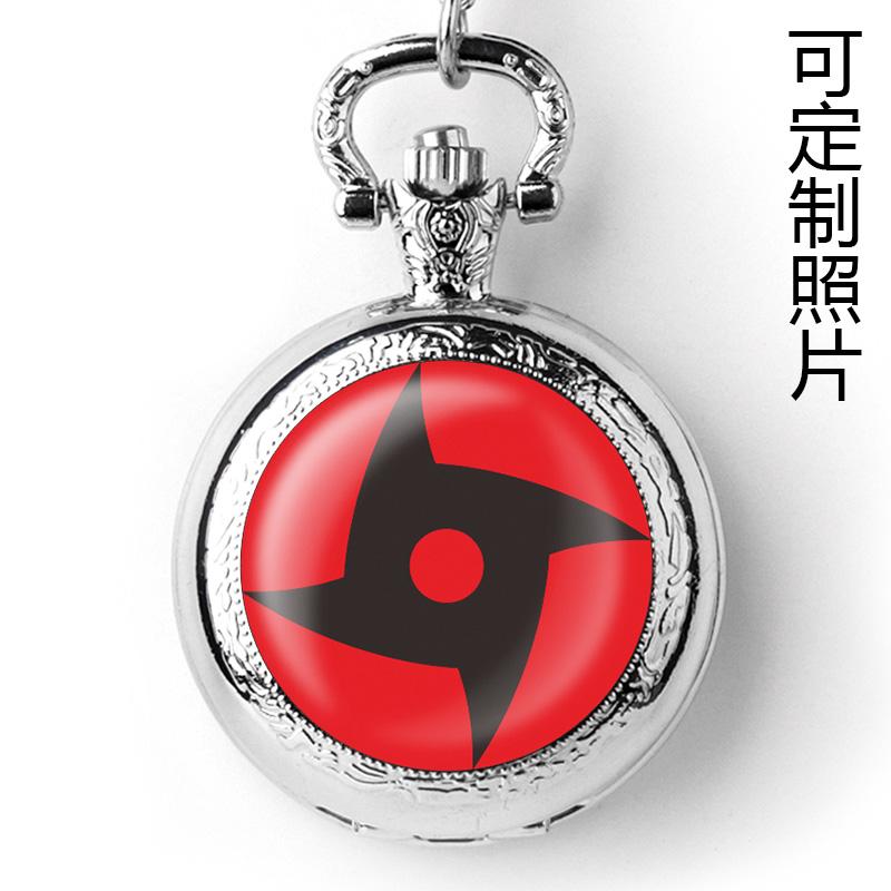 Карманные часы Артикул 610181331333
