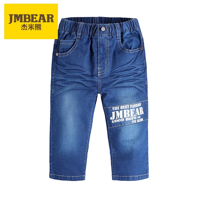 傑米熊中童 修身童褲子
