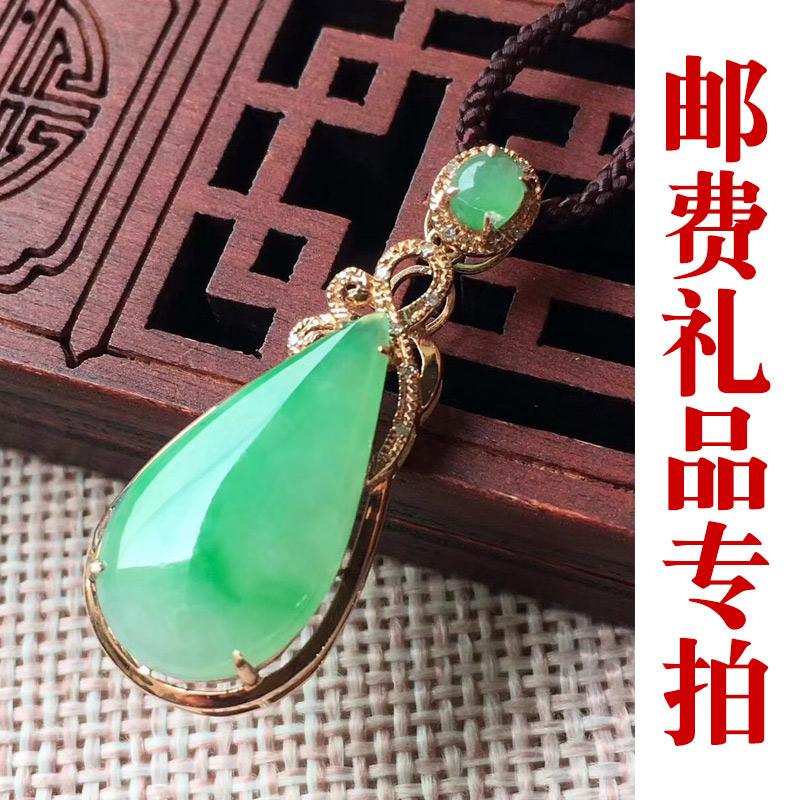 Изысканный благословение нефрит устройство изумруд гуань-инь паника покупка будда подвески браслет taobao живая