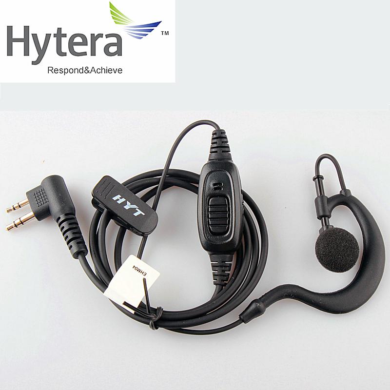 正品好易通對講機耳機HYT TC~500s TC~700 TC~600 TC500耳機